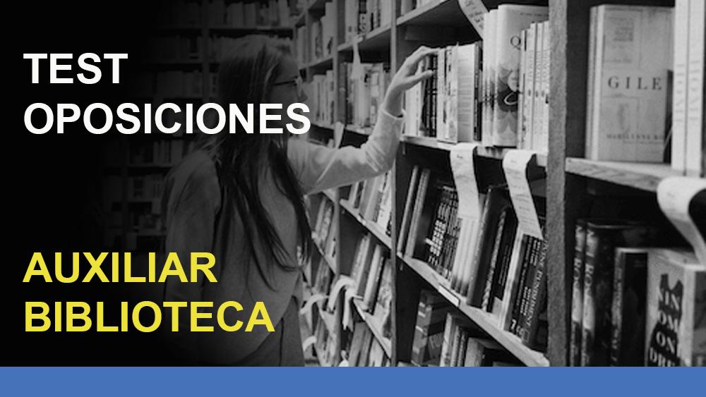 test-oposiciones-auxiliar-biblioteca
